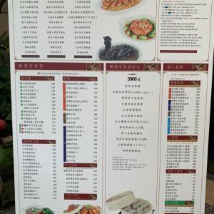 芳城市庭園餐廳