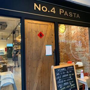 No.4 Pasta 義大利面四号商行