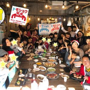 ポテサラツリーに、手乗りミニハンバーガー、ピンチョス!トモショク×食べトレ×日本パパ料理協会  ごちそうピンチョス!  クリスマス・トモショクパーティー2019でした!