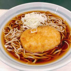 三島コロッケそば食べて、西伊豆に鰹節ルーツの旅