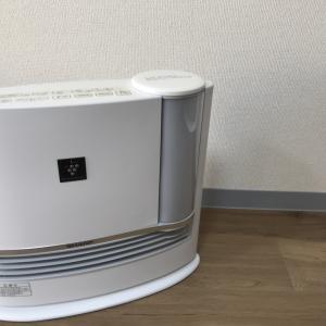 衛生的に加湿できる!セラミックファンヒーター「HX-H120」をレビュー