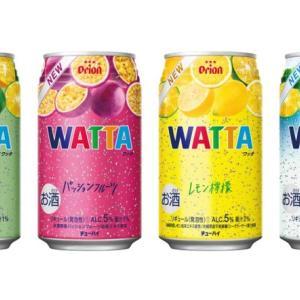 オリオンチューハイ「WATTA(ワッタ)」がお洒落なデザインでリニューアル