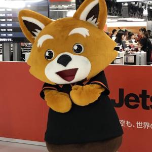 ジェットスタージャパンが期間限定で運航計画変更~成田-那覇は増便