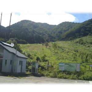 福井県 荒島岳(あらしまだけ)