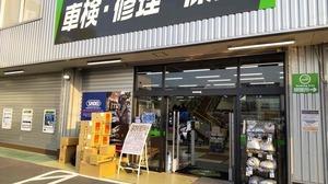 京都 伏見 バイク用品ショップ 二輪館に行ってきた話 駐輪場広い セール品安い♪