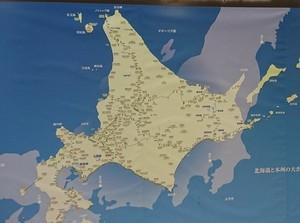 北海道の新千歳空港駅のパネルが話題にこれが北海道の大きさ