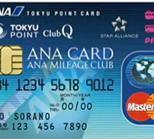 ANA TOKYU POINT ClubQ PASMO マスターカードはなぜ必須?