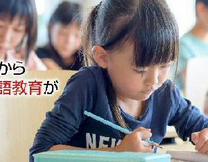 2020年度 LLシホヤ新井教室 募集開始!