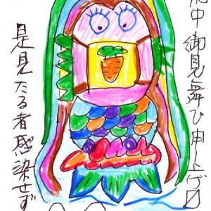 山下佳恵先生詩集英訳 「立ち止まって」