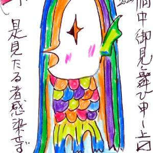 山下佳恵先生詩集英訳 「奇数という孤独」