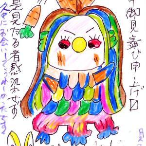 山下佳恵先生詩集英訳 「うわさの花」