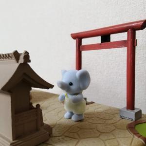 【シルバニア】ぴんぽおおおおん 日本郵便ですー ~ついに、アイビーマークキャンペーン当選したかあああああああああああ~と思ったら