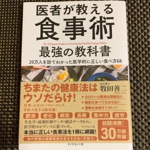 【メルカリ】本をメルカリで購入し、メルカリで売却