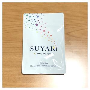 眠りの質の改善に【モニター】SUYARi