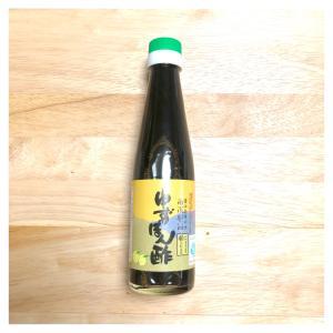 柚子にこだわり!【モニター】湯浅醤油 ゆずぽん酢