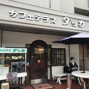 ダッカ カフェ @東区高岳駅 ~デカ盛り店~