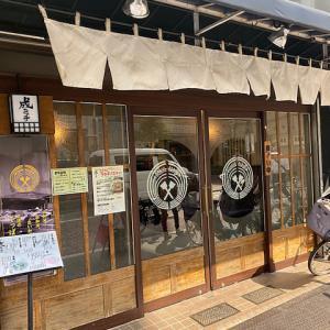 成ミチ 鉄板焼き・お好み焼き @東京都北品川駅 総合69点