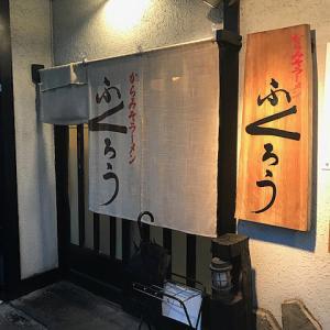 ふくろう ラーメン @北区上飯田駅 総合68点