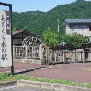 文化観光推進法(福井県分)