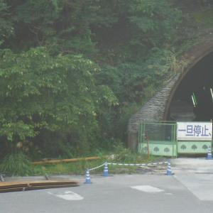 木の芽峠と鉄道の歴史