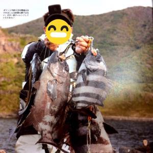 """""""投げ釣りパラダイス2020秋冬号~"""" わくわく満載(^o^)"""