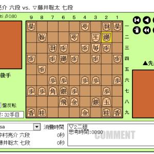第45期棋王戦予選~藤井聡太七段vs中村亮介六段~