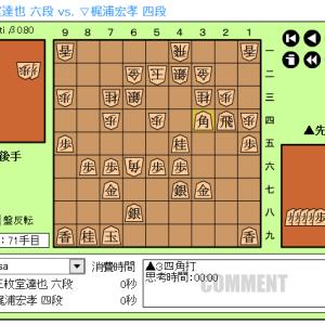 順位戦C級2組~三枚堂達也六段vs梶浦宏孝四段~