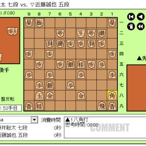 順位戦C級1組9回戦~藤井聡太七段vs