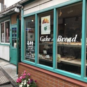 亀井堂のクリームパン