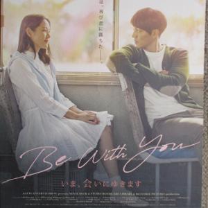 おうちで観よう!DVDで韓国映画①