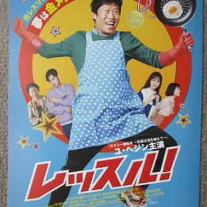 おうちで観よう!DVDで韓国映画②