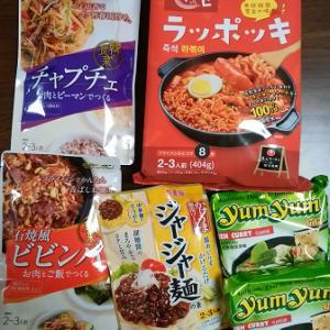 おうちでもやっぱり恋しい韓国の味