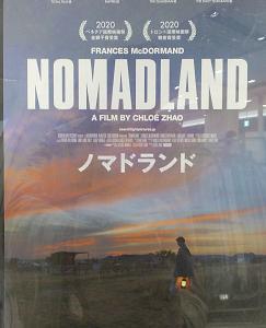〈ノマドランド〉観てきました