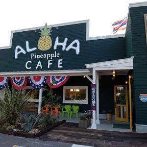 夏の終りに出会ったハワイアンなカフェ