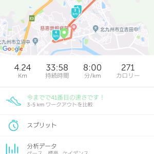 歩いて・歩いて・走って・歩く!!