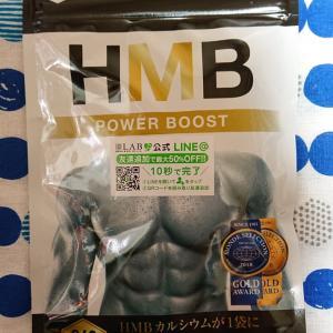 HMB POWER BOOST