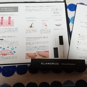 GLAMORIZE-Eyelash GR serum-