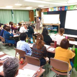 【報告】社会福祉法人みずき福祉会 主任研修 10月19日開催
