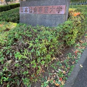 【報告】日本社会事業大学 発達障害講座 11月21日開催