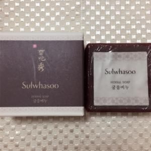 雪花秀(ソルファス)宮中石鹸(ハーバルソープ)♪ 韓国コスメレポ