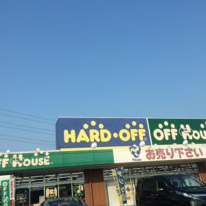 ハードオフ・PCデポ巡回 5/22