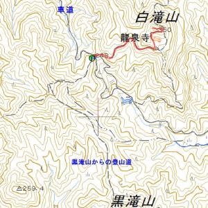 白滝山(広島県三原市)