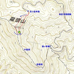 龍頭山最短コース(北広島町)