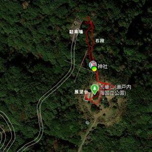 太華山を370m歩く