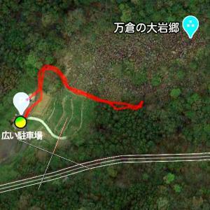 万倉の大岩郷(美祢市奥万倉)