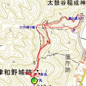 津和野城跡を歩く