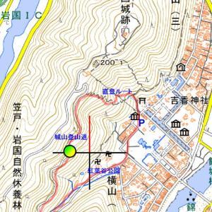 城山登山道を歩く