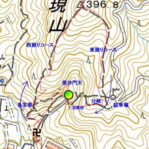 緑井権現山(安佐南区)
