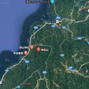 神宮山二の鳥居(阿武町)