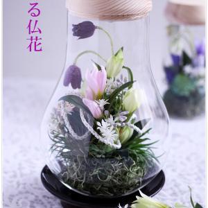 """人気の灯る仏花Ⓡ """"蓮の庭"""" をお作りいただきました。"""